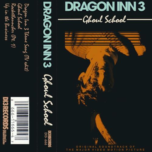 Dragon Inn 3 Theme Song (TV edit)