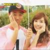 SNSD Jessica & Leessang Kang Gary - Stress!! (i5cream Remix)