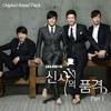 [OST] A Gentlman's Dignity - My heartache (Lee Hyun)