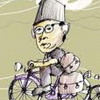 Guru Oemar Bakri (Oemar Bakri The Teacher) by Iwan Fals