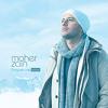 Assalamu Alayka (Karaoke) - Maher Zain