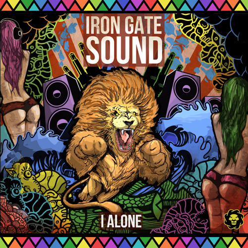 Iron Gate Sound - I Alone Mixtape