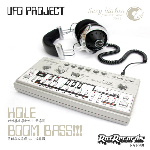 UFO Project - Hole (Original Mix) [Rat Records UK] RAT059 OUT NOW!!!