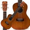 i'm yours (ukulele) ... :D