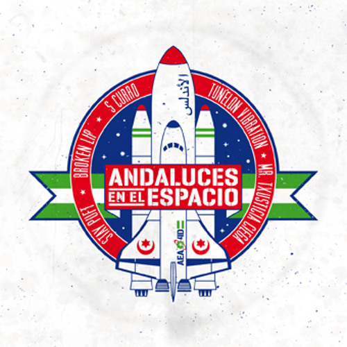Andaluces En El Espacio - Tu quieres escuchar (clip)