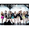 Girls' Generation - Flower Power (15 Sec Preview)