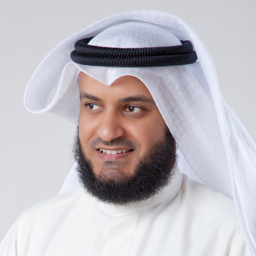 مشاري راشد العفاسي سورة الكافرون