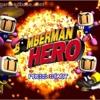 Bomberman Hero Melody