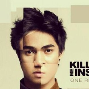 Download Lagu Killing Me Inside - For One Last Time (Torment Version 2)