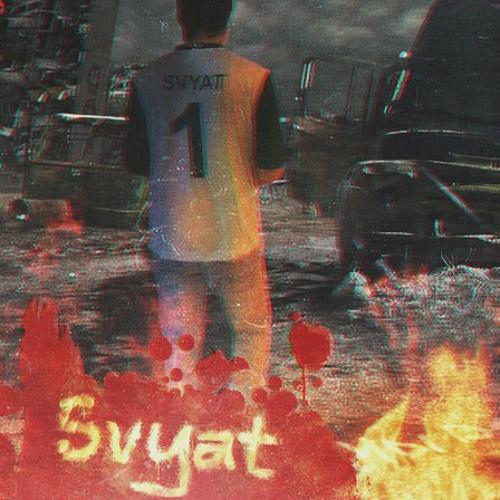 Svyat [Kи4'Я Records] - Герой года