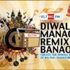 Download Big FM Diwali Signature Amit Wadhwa Mp3