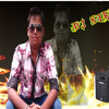 Download DARD E DISCO Dj sRj Mp3