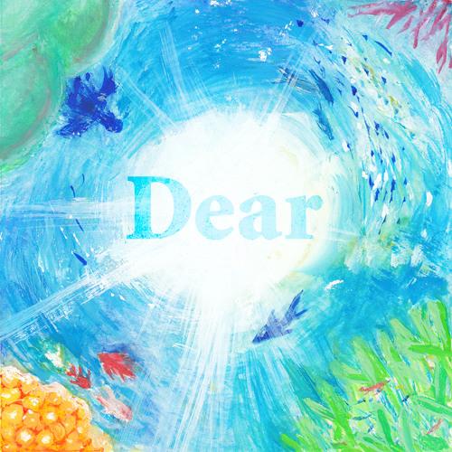 Dear(2012)