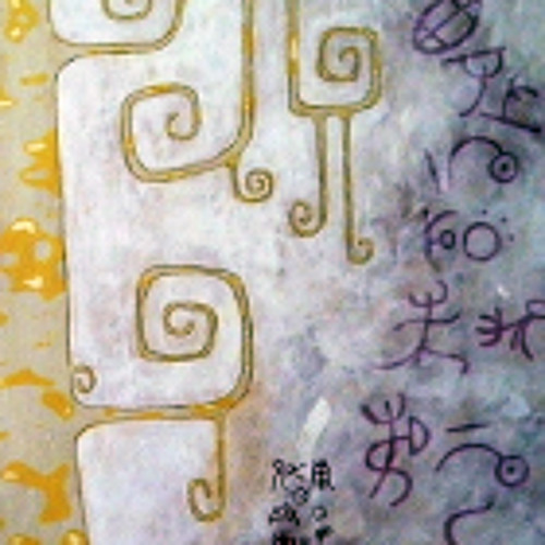 Mountain Folk by Head of the Elephant for the 'Wu Wei Wu Ming' (2014 re-release)