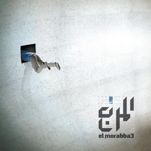 El Morabba3 - Laykun