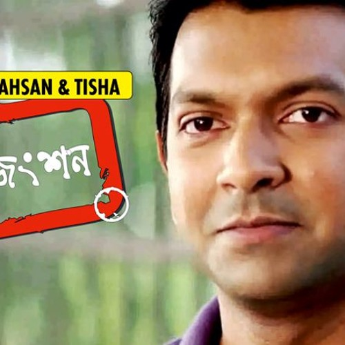 Prothom Prem by Tahsan from the telefilm Monsuba Junction