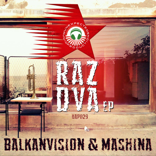 BalkanVision & Mashina - Exotic Disco (Vocals by La Cherga)
