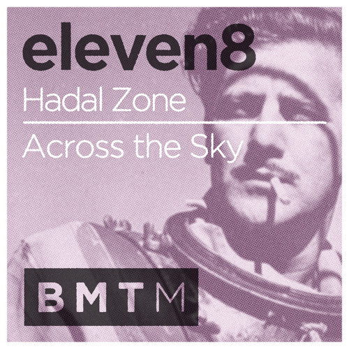 Across the Sky - Out Now!