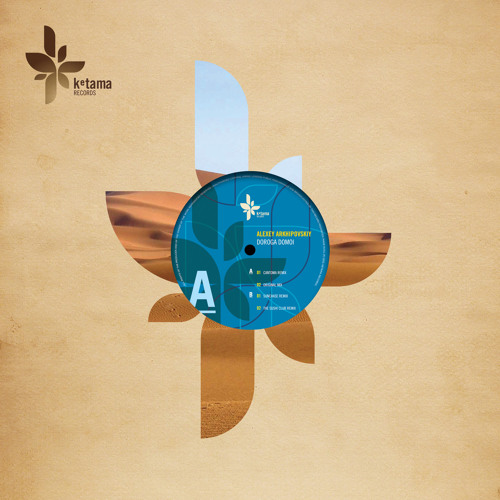 Alexey Arkhipovskiy — Doroga Domoi (Cantoma Remix)