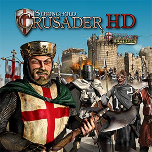 Dar Meshq - Stronghold Crusader