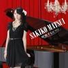 Matsui Sakiko - Flying Get