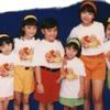 Trio Kwek Kwek & Anak Anak Ideal - Dunia Anak ( 1997 ).mp3