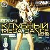 Brazilian Songs - Summer Remix 2012 Dj Poma