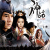 [N.I.C ft. Kim] Endless Love / 美丽的神话 - Jacky Chan ft Kim Hee Seon (Ost. The Myth)