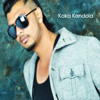 Kaka Kandola New Song P.R.M.O  Jaan  FeatPatras Cheema Style Look 2013