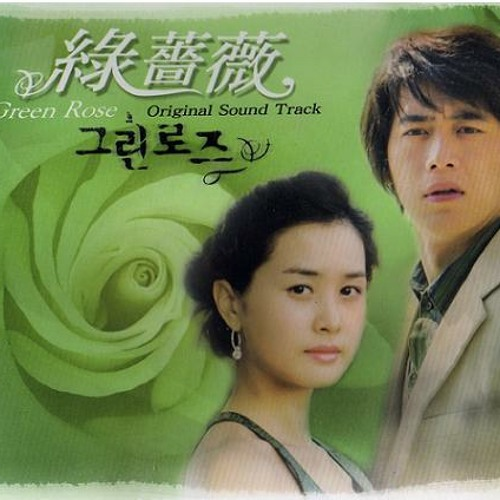 [OST] Green Rose - Kurinrojo (Just)