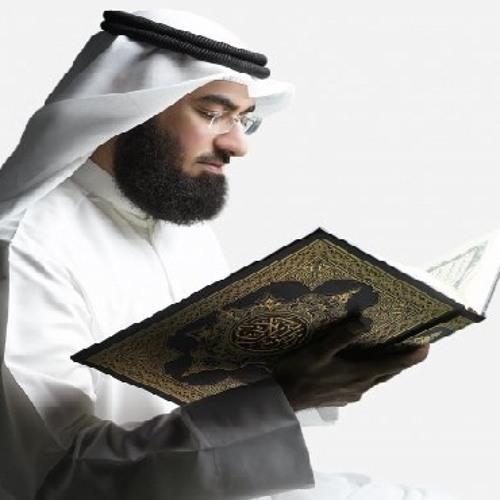 Istfta7 Alsalah 3 | من أذكار إستفتاح الصلاة