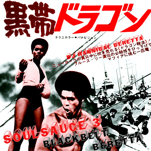 DJ Hannibal Beretta - Black Belt Beretta Mixtape