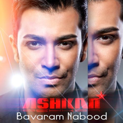 ASHKAN - Bavaram Nabood (Original mix)