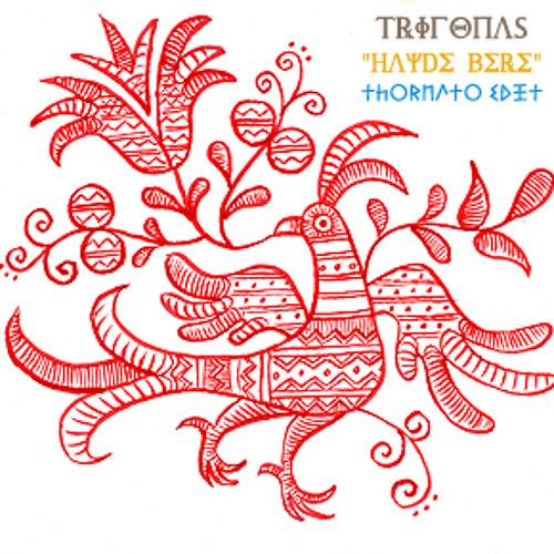Trifonas - Hayde Bere (thornato edit)