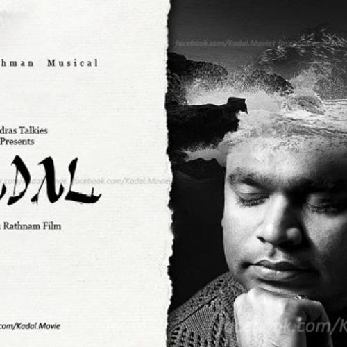 Nenjukulle  -   Kadal  -   A-R-Rahman  <3