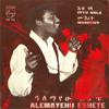 Alemayehu Eshete -- Mishitu Demeke HD
