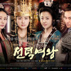 IU Windflower (Queen Seondeok Ost) cover