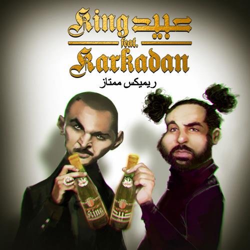 King Abid Ft Karkadan - Ka3btine Celtia Remix (prod. Poirier)