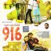 Chenthamara Theno - 916