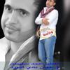 Download احمد سليمان طول علينا الليل Mp3