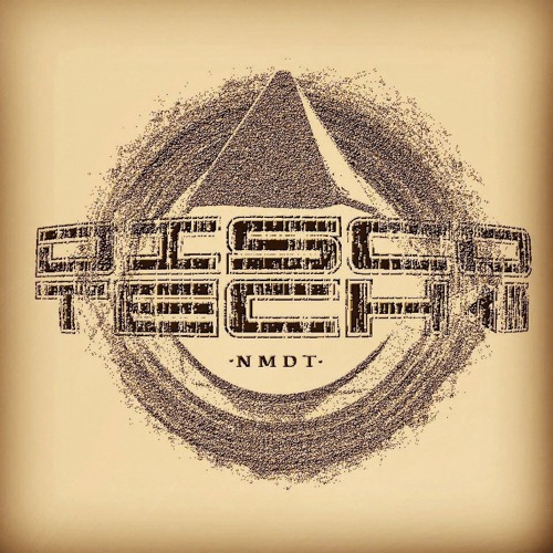 Guest Mix Vol. 13 - Disco Tech
