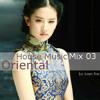House Music  03 Oriental