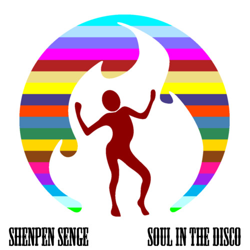 Shenpen Senge - S.O.U.L. I.N. T.H.E. D.I.S.C.O. (Fire Music 004) preview
