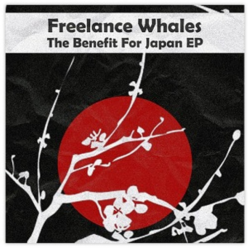 "Freelance Whales ""Hannah (Peter Wade of MNDR Remix)"""