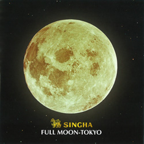Fly Me To The Moon by MIWA&GOTO mix (unreleased demo)
