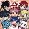 Fairy Tail - Itsumo Zenkaida by Natsu and Happy