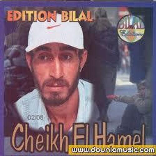 cheikh hamel matkhalinich