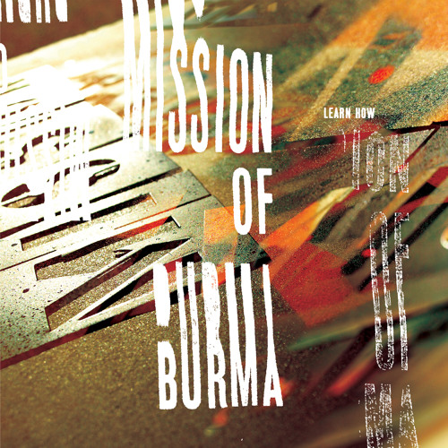 Mission of Burma - 'That's When I Reach For My Revolver'