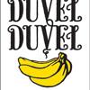 Duvelduvel - doeiiijjjj