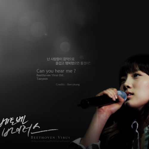 [Kiss] Can You Hear Me - Tae Yeon Cover